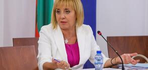 Манолова: Има причини за притеснение, че ГЕРБ и ДПС участват в сформирането на новия кабинет