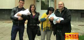 """Момиче ражда близнаци от различни бащи в """"Съдби на кръстопът"""""""