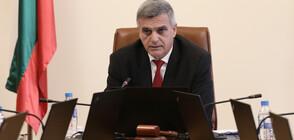 Служебното правителство с извънредно заседание за актуализация на бюджета