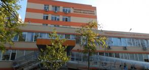 """МЗ: Директорът на УМБАЛ """"Св. Иван Рилски"""" е сключил договор за наем без знанието ни"""
