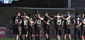 След дузпи и 1:3 ЦСКА е в трети кръг на Лигата на конференциите