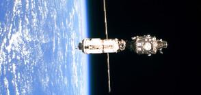 Руски многофункционален лабораторен модул успешно се скачи с МКС