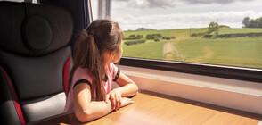 Деца останаха блокирани 9 часа във влак без храна и вода в Румъния