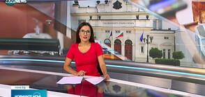 Новините на NOVA NEWS (29.07.2021 – 23:00)