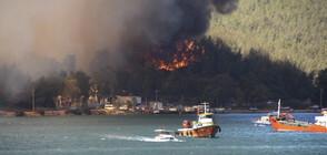 Разрастват се горските пожари в Турция