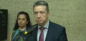 НА ЖИВО: Правосъдното министерство предлага промени в Закона за българското гражданство