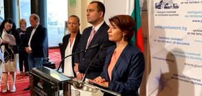 ГЕРБ-СДС иска проверка на строителството на Буджака