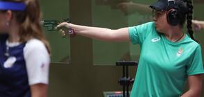 Костадинова остана в подножието на почетната стълбичка на 25 метра спортен пистолет
