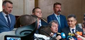 Тошко Йорданов: Ще представим кабинета в парламента (ВИДЕО)