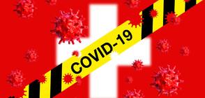 Сблъсъци в Люцерн по врeме на протeст срещу противоепидемичните мерки (ВИДЕО)