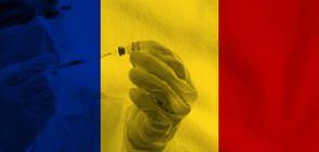 Румъния ще изисква зелен COVID сертификат