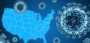 Експерт: САЩ няма да се върнат към затваряне, въпреки Делта варианта
