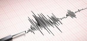 Земетресение е регистрирано край бреговете на Исландия