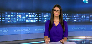 Новините на NOVA (02.08.2021 - 7.00)