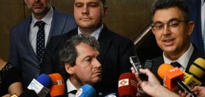 ИТН представя кандидатите си за министри на срещи с три партии (ОБЗОР)