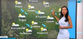 Прогноза за времето (02.08.2021 - централна)