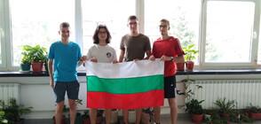 4 медала за България от Международната олимпиада по химия