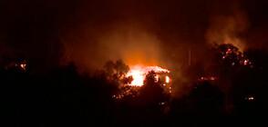 Огромен пожар изпепели над 15 къщи в Долно село, две жени са в болница (ВИДЕО)