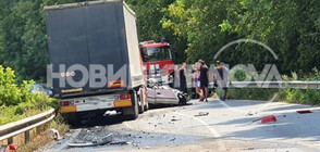Тежка катастрофа с жертви на пътя Русе - Разград (ВИДЕО+СНИМКИ)