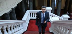 ФИНАЛНИЯТ СПИСЪК: ИТН обяви имената на кандидат-министрите (ВИДЕО+СНИМКИ)