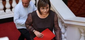 Нинова: Утре ще дадем оценка за министрите в кабинета на ИТН