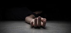 Поредно убийство на жена разтърси Гърция