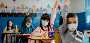 НОВ ПРЕДМЕТ В УЧИЛИЩЕ: Децата ще се учат на хигиена и сексуална култура