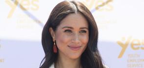 """""""Принцесата на Холивуд"""" Меган Маркъл празнува 40-годишнината си (ГАЛЕРИЯ)"""
