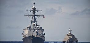 САЩ стартират мащабно военноморско учение