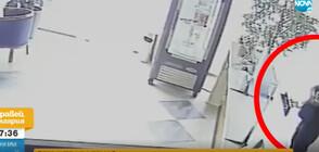 """""""ДРЪЖТЕ КРАДЕЦА"""": Мъж обра касата на столичен хотел (ВИДЕО)"""