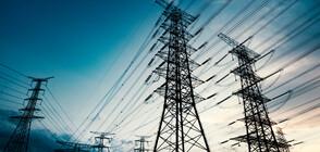 Чехия временно отменя ДДС върху електричеството и газа