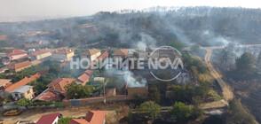 Огромен пожар унищожи къщи в Старосел, има евакуирани (ВИДЕО+СНИМКИ)
