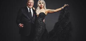 Лейди Гага и Тони Бенет издават втори албум с класики