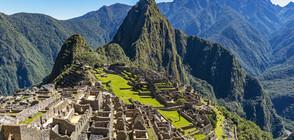 Ново изследване: Мачу Пикчу е по-стар, отколкото се смяташе
