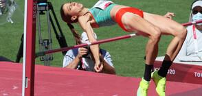 Мирела Демирева се класира за финала в скока на височина
