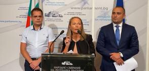 ГЕРБ: Министерският съвет взе две скандални и опасни решения