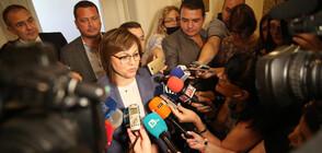 Нинова: Разговорите с ИТН за политическата декларация продължават и утре