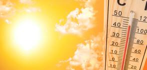 Юли 2021 е третият най-горещ в света