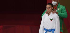 ИСТОРИЧЕСКИ УСПЕХ: Каратистката Ивет Горанова донесе още един медал за България в Токио