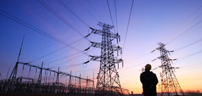 Министерството на енергетиката отговори на исканията на АОБР