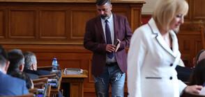Ива Митева с остра забележка за скъсаните дънки на Филип Станев (ВИДЕО)
