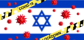 Възможно е ново затваряне в Израел заради Делта варианта на COVID-19