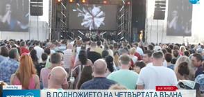 Хиляди се събраха на музикален фестивал в Бургас (ВИДЕО)