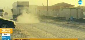 """""""Пълен абсурд"""": Прах покрива къщи и коли край Божурище (ВИДЕО)"""