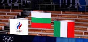 Стефка Костадинова към олимпийците ни: Направихте ни горди и силни като нация