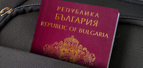 Купуването на българско гражданство да отпадне, предлага кабинетът