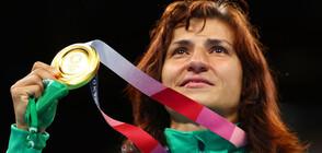 Стойка Кръстева стана Спортист на месеца