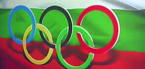 РАВНОСМЕТКАТА ОТ ТОКИО 2020: България с най-добро представяне от 21 години насам