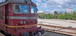 Сигнал за теч на газ на жп гарата в Карнобат