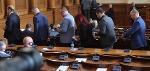 Хаос при гласуването за размера на пенсиите и добавките към тях (ВИДЕО)